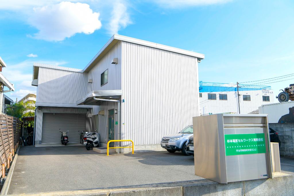 京都 求人 電気工事 産業用バッテリー