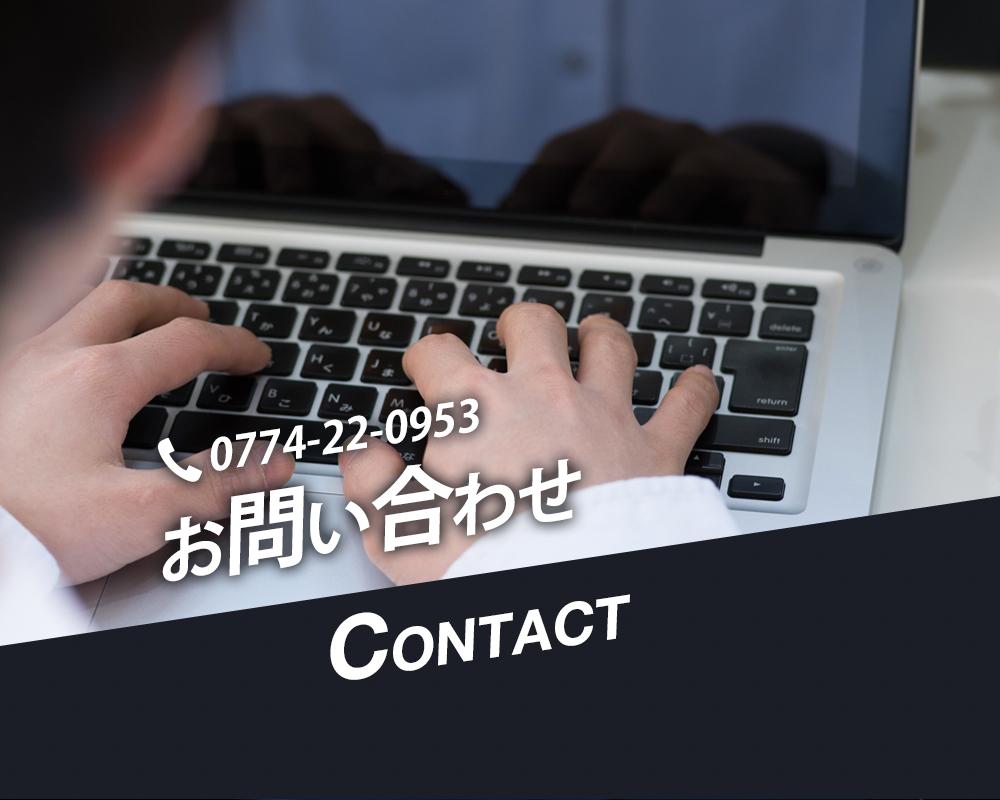 sp_ban_contact