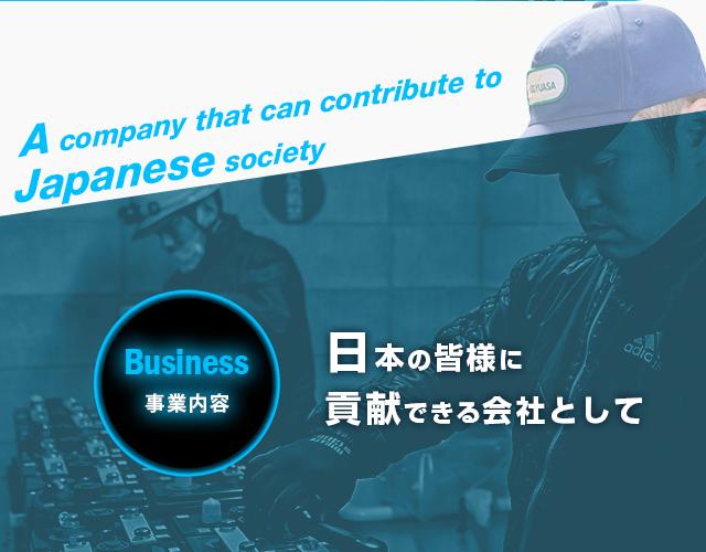 sp_contents_business